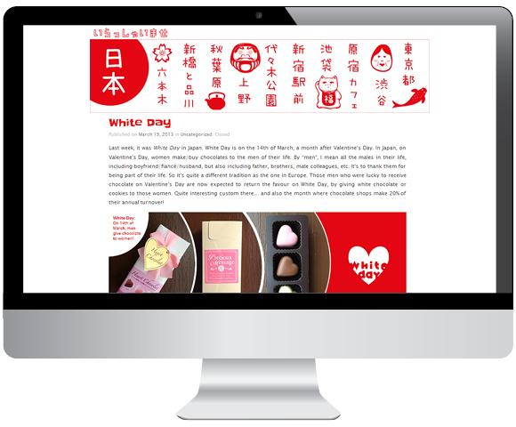 ComputerScreen2